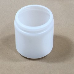 8 Ounce – 1/2 Pint – Plastic Jar with 70mm Opening